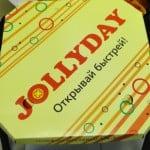 коробки под пиццу