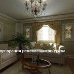 Главная _ (2)