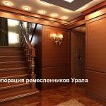 Главная _ (4)