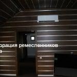 Главная _ (8)
