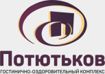 Potutkov_logo_cvet1